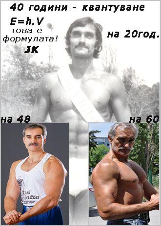 Ю. Карабиберов