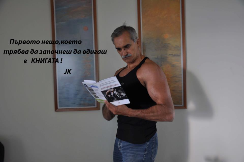 Юлиан Карабиберов - Издадени книги