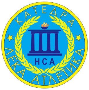 НСА - Лека Атлетика